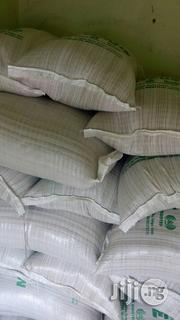 Adani And Abakiliki Rice | Meals & Drinks for sale in Enugu State, Nsukka