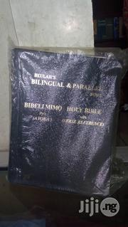 Beulah Bible English And Yoruba - G Print, L\C | Books & Games for sale in Lagos State, Surulere