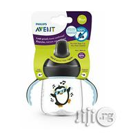 Phililps Avent Training Cup (9oz) Black Friday | Baby & Child Care for sale in Lagos State, Ikeja