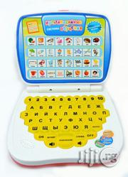 Childrens Laptop Childrens Educational Learning Device | Toys for sale in Plateau State, Jos