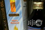 Solution To All Ailments Hermani Black Seed Oil | Vitamins & Supplements for sale in Lagos State