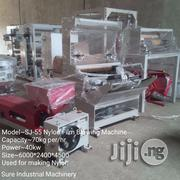 Nylon Manufacturing | Manufacturing Services for sale in Lagos State, Lagos Mainland