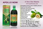Apollo Syrup Cure for Arithritis | Vitamins & Supplements for sale in Lagos State, Surulere