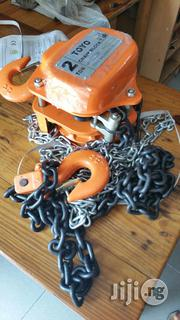 Chain Block Or Lever Host | Manufacturing Equipment for sale in Rivers State, Port-Harcourt