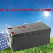 Sell Your Used Solar Car Battery in Nigeria | Vehicle Parts & Accessories for sale in Lagos State, Lekki Phase 2