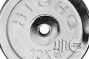 Brand New Barbell Plate | Sports Equipment for sale in Lagos State, Ikoyi
