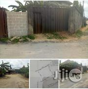 2 Plots Of Fenced & Gated Land For Sale At Woji | Land & Plots For Sale for sale in Rivers State, Port-Harcourt