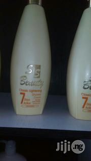 SS Beauty Classic Lightening Shower Cream | Skin Care for sale in Cross River State, Calabar