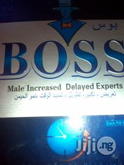 Boss Man Power Pills   Vitamins & Supplements for sale in Delta State, Oshimili South