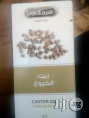 Castor Oil | Hair Beauty for sale in Abuja (FCT) State, Garki 2