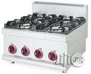 Gas Stove Model:TB-4•R | Kitchen Appliances for sale in Lagos State, Ajah