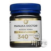 Manuka Honey 340 MGO (>30+) for Immunity and Optimal Wellness   Meals & Drinks for sale in Lagos State, Victoria Island