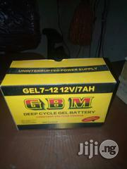 This Is GBM Ups Battery Mini Battery 7ah 12volts | Computer Hardware for sale in Lagos State, Lagos Mainland