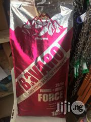 Bavaro Adult And Puppy Dog Food | Pet's Accessories for sale in Lagos State, Agege