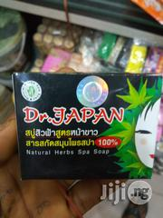 Dr Japan Soap | Bath & Body for sale in Lagos State, Badagry