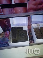 African Black Soap With Turmeric And Zink Oxide | Bath & Body for sale in Rivers State, Port-Harcourt