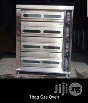 1bag Ovens New One | Industrial Ovens for sale in Oyo State, Ibadan North East