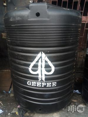 Geepee Water Tank