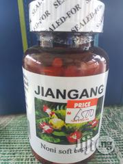 Jiangang Noni Soft Capsule. | Vitamins & Supplements for sale in Lagos State, Agege