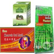 Hypertension (HBP) Solution Combo Pack | Vitamins & Supplements for sale in Lagos State, Ikeja