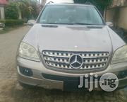 Mercedes-Benz M Class 2006 Gray | Cars for sale in Lagos State, Amuwo-Odofin