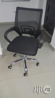 Brand New Office Chair | Furniture for sale in Rivers State, Port-Harcourt
