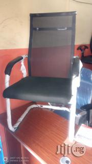 New Trendy Office Visitors Chair | Furniture for sale in Lagos State, Ikeja