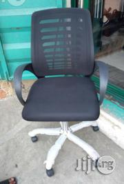 Office Mesh Chair | Furniture for sale in Lagos State, Ojo