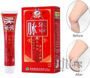Old Bad Leg Vasculitis Cream Varicose Veins Ointment | Skin Care for sale in Lagos State, Ikeja