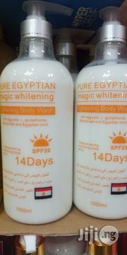 Pure Egyptian Body Wash | Bath & Body for sale in Lagos State, Amuwo-Odofin