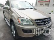Mercedes-Benz M Class 2008 Gold | Cars for sale in Lagos State, Lekki Phase 1