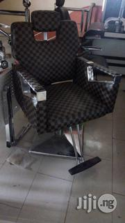 New Arrival Excutive Louis Votton Barbing Chair | Salon Equipment for sale in Lagos State, Lekki Phase 2