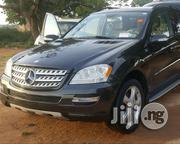 Mercedes-Benz M Class 2008 Black | Cars for sale in Rivers State, Port-Harcourt