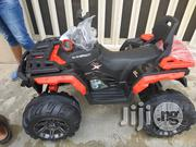 Quad Cycle (ATV) Bike for Kids | Toys for sale in Lagos State, Lagos Mainland