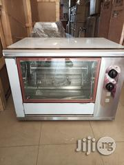 Chicken Roaster ( Gas ) | Restaurant & Catering Equipment for sale in Lagos State, Ojo