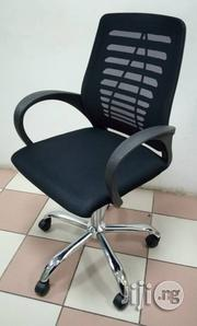 JUST Lovely Office Chair and It's Very Strong | Furniture for sale in Oyo State, Ibadan North