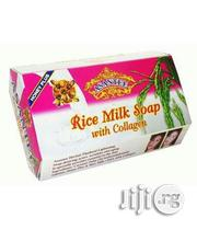 Asantee Rice Milk Soap With Collagen. | Skin Care for sale in Lagos State, Lagos Mainland