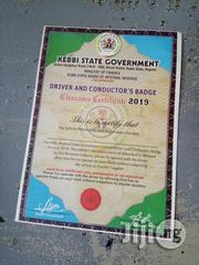 2019 Inter-state Local Government Consolidated Emblem | Legal Services for sale in Lagos State, Ojodu