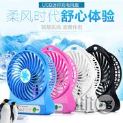 Mini Rechargeable Fan | Home Appliances for sale in Lagos State, Kosofe