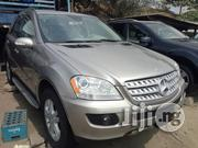 Mercedes-Benz M Class 2008 Gray   Cars for sale in Lagos State, Apapa