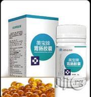 Permanent Treatment for Gastric Ulcer (Mebo Gastrointestinal Capsule | Vitamins & Supplements for sale in Rivers State, Port-Harcourt