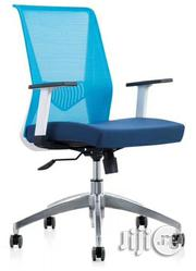 Executive Officers Chair | Furniture for sale in Abuja (FCT) State, Gwarinpa