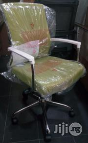 Executive Officer's Chair | Furniture for sale in Abuja (FCT) State, Central Business District