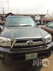 Toyota 4-Runner 2008 Gray   Cars for sale in Rivers State, Obio-Akpor