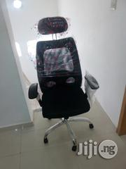 The Boss Executive Mesh Chair | Furniture for sale in Lagos State, Lagos Mainland