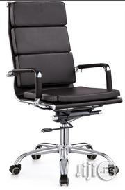 Executive Leather Chair | Furniture for sale in Lagos State, Lagos Island