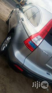 Honda CR-V EX 4WD Automatic 2007 Gray | Cars for sale in Lagos State, Lagos Mainland