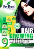 Reebonn Hair Growth Oil for a Faster Better Result | Hair Beauty for sale in Utako, Abuja (FCT) State, Nigeria