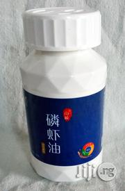 Krill Oil - Perfect Omega 3 Fatty Acids   Vitamins & Supplements for sale in Lagos State, Surulere