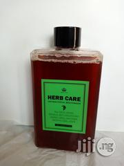 Norland Gargle - Mouth Wash   Bath & Body for sale in Lagos State